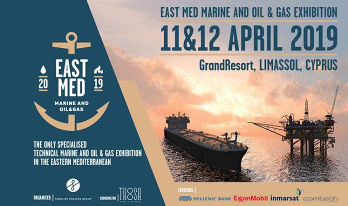 El Puerto de Algeciras oferta esta semana sus servicios al buque en East Med Oil&Gas Exhibition