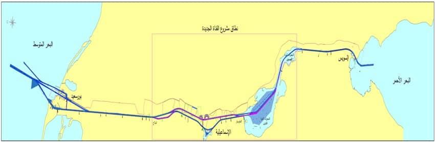 Celebran el 150 aniversario del Canal de Suez