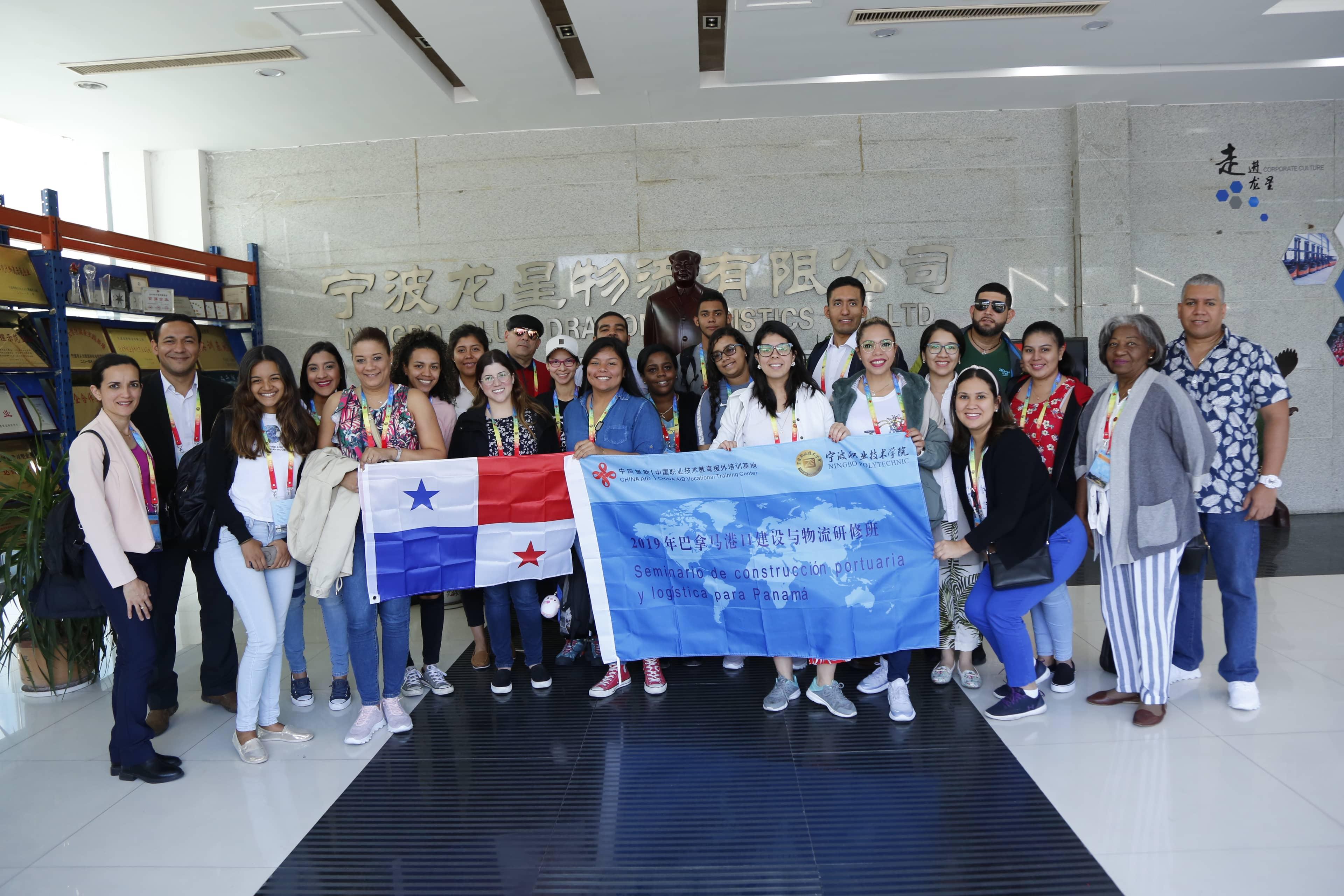 Personal de la Autoridad Marítima de Panamá adquiere conocimientos en Ningbó